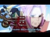 Fairy Tail: 4 Opening / Фэйри Тэйл: Сказка о Хвосте Феи: 4 Опенинг