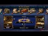 Обзор игры Корсары 2: Пираты Карибского Моря